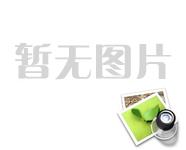 与四川聚众惠商贸有限公司签订公众号商城德赢ac 米兰