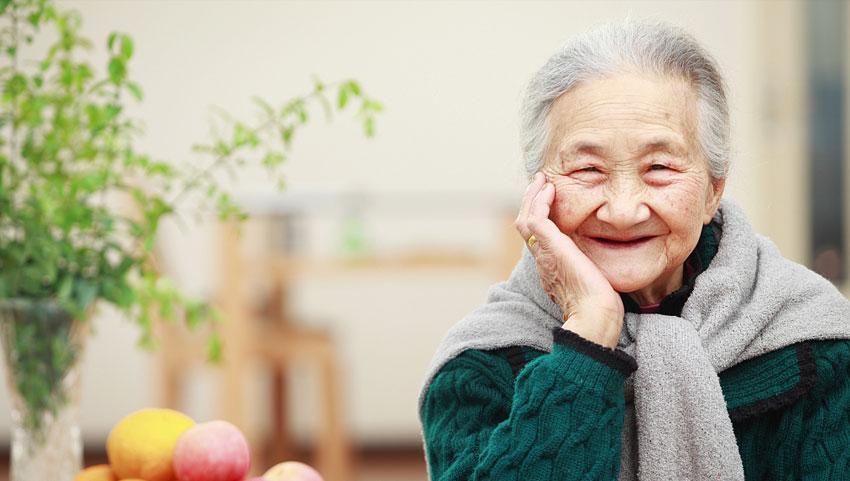 四川中和康养老服务有限公司