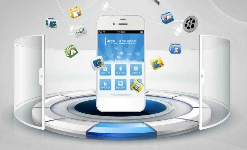 Android手机APP德赢ac 米兰有哪些优势